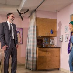 A Funny Thing Happened on the Way to the Gynecologic Oncology Unit at Memorial Sloan Kettering Cancer Center of New York City
